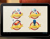 S.E.C Smart App