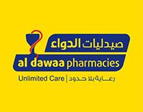 Al Dawaa Cover Magazine