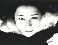 Cine B Japonés del MamBo // MamBo's Japanese Cinema B