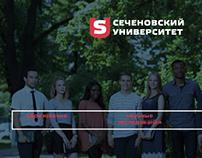 Ребрендинг. Сеченовский университет