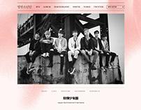 방탄소년단 BTS - 화양연화 pt.1
