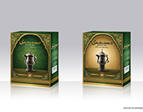 GPI Samavar tea packaging