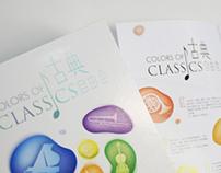 Colors of Classics Music Album - Warner Music