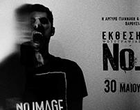 Νο.25 exhibition