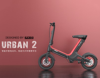 Intelligent folding electric bike
