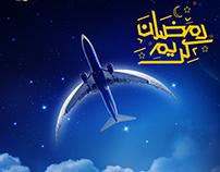 Ramadan On Social media 2018