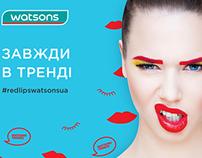 "Watsons ""Red Lips Trend"" / Website"