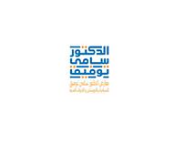 DR. Samy Tawfiq Logo
