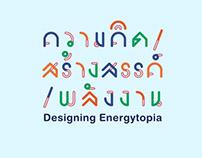 Energytopia