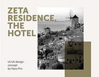 Дизайн-концепт для отеля