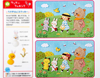 Spot 5 Differences/Monthly Picturebook September 2018