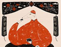 Lunar New Year Card