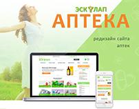 Redesign of apteki-eskulap.ru