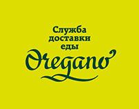 Oregano: logotype, identity / логотип, фирменный стиль