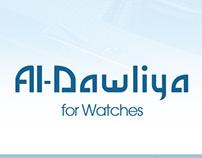 AL-Dawliya Watches / Social Media Posts