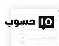 Hsoub IO Redesign - Web Design