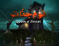 Qoum e Jinnat
