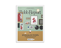Robb Report: series of cover artworks