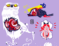 Alice Madness Returns illustration