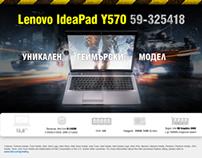 Promo page - Lenovo