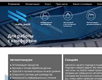 Web-сайт для компании Наука