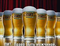 PIT beer