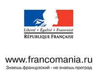 Francomania.ru