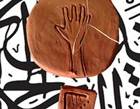 Clay-Installation