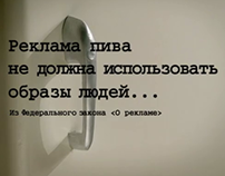 Stepan Razin