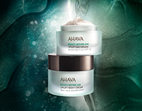 Ahava / Beauty Before Age 2015