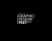 A festival of a graphic design in Ukraine