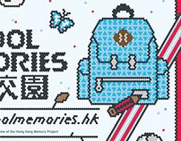School Memories 2012