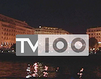 Tv-100 Tv station Thessaloniki video spot