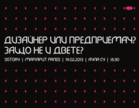 Poster design: designer or entrepreneur?