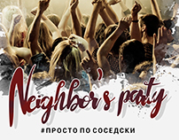 Poster for University Party