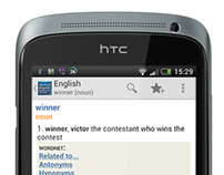 MSDict Viewer App