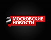 Moskovskie Novosti on iPad