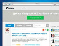 Mini social network