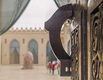 Al-Mua'iz Street
