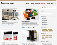 What The Pack? Website 1st Edition