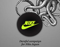 Nike ( Air Max 2013 ) campaign for Japan