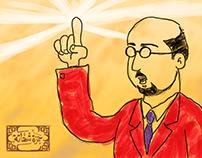 فيلم حمزة شحاتة Animations