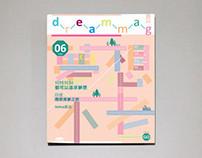 DreamMag