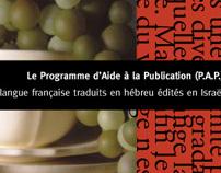 Institut Français Tel Aviv - literature festival