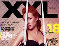 XXL Ukraine - February 2013 - Cover