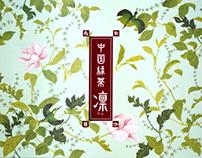 ASAHI_Chinese Green Tea