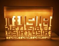 TUSIA LAMP 2010