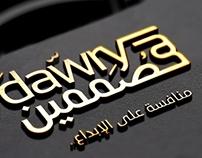 Dawّry Elmosammein Logo
