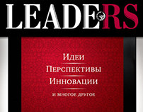 Leaders № 7