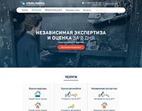 Сайт компании Alfaocenka